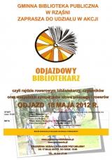 biblio_rower20121-t.jpg