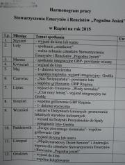 DSC_0537-t.jpg